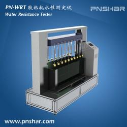 PN-WRT 胶粘抗水性测定仪