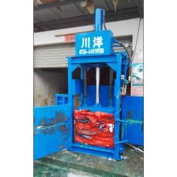 深圳废塑料打包机