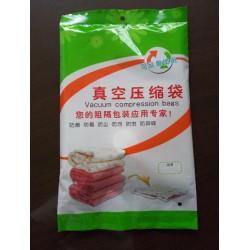 60*80 真空收纳袋 加厚8丝透明压缩袋 棉被真空压缩袋