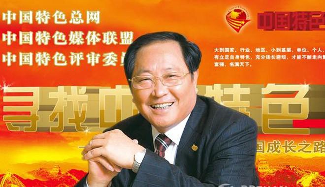 费钧德-上海界龙实业集团股份有限公司董事长