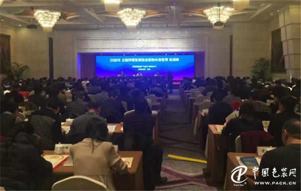 2016年度全国印刷复制和出版物市场管理培训杭州举办