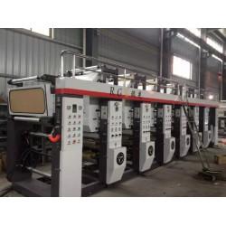 瑞光印刷机械设备,电脑彩印机,六色薄膜材料印刷