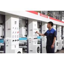 浙江温州四色六色印刷机,电脑凹版印刷机