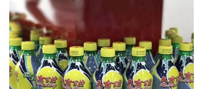 天府可乐推出新品 包装融合川剧变脸元素