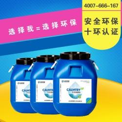 纸塑复合胶粘剂高效环保 湿法覆膜胶 直销2378复膜胶