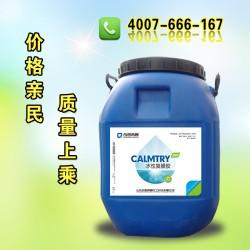 2376型覆膜胶无色相飘逸 大量供应复膜胶 纸塑胶粘剂价格