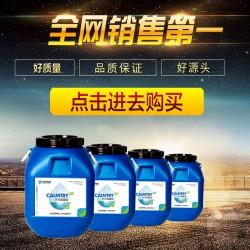 直销纸塑复合胶 GF76复膜胶剥离强度高 山东覆膜胶价格