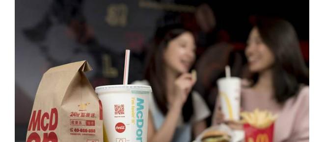 年减130吨用纸量 台湾麦当劳启动餐饮业史上最大的「包装革命」