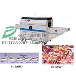 廉江抽真空封口机生产效高率高挑选依利达厂家