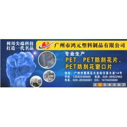 浙江PET胶片 透明磨砂pp印刷胶片印刷pet胶片pet片材