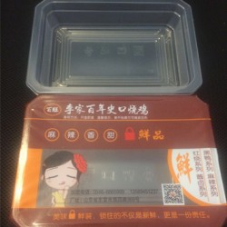 留夫鸭专用气调包装八家盒 熟食专用气调包装盒