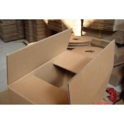 特硬加厚纸箱批发印刷纸箱定做搬家箱子快递纸箱生产厂家