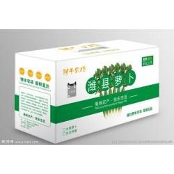 厂家定制包装盒 彩印包装盒食品包装盒 服装包装盒手提包装纸箱