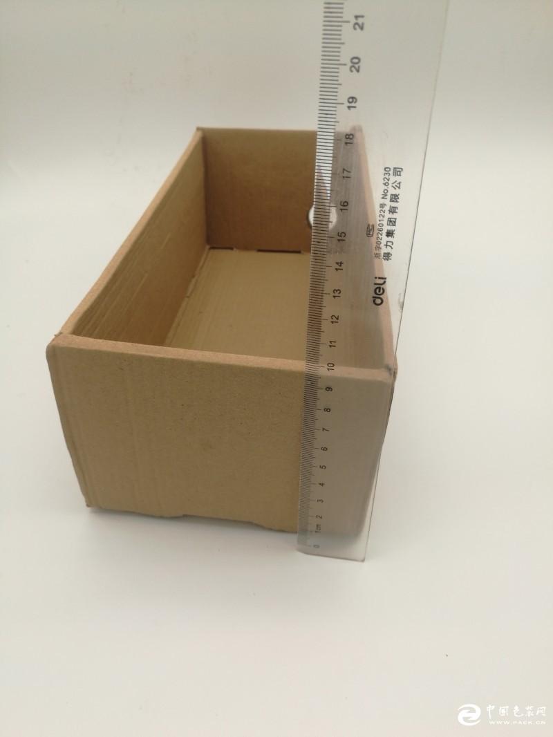 纸包装机械
