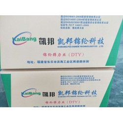 纸箱飞机盒定做纸箱生产厂家物流纸箱通用纸箱飞瓦楞纸箱厂家