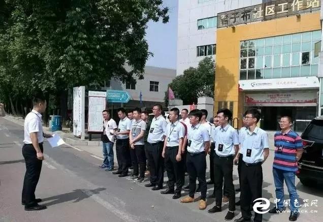 深圳21家包装印刷厂遭限期整改,查封或停产等,美盈森在列!图片