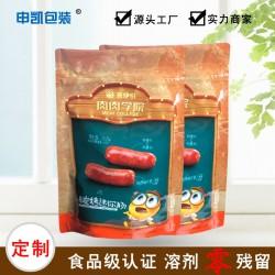 站立万博manbetx手机网页版袋厂家直销 食品级自立袋