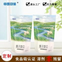 奶豆站立拉链袋厂家直销 食品级彩印自立袋