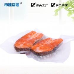 食品压纹真空袋 食品级压纹袋包装压纹膜定制 纹路真空袋生产