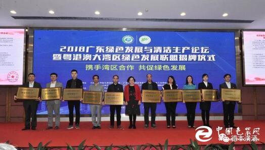 东莞金洲纸业喜获国家绿色工厂称号