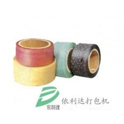 平洲厂家直销透明塑料PP打包带拉回房,黄色打包带