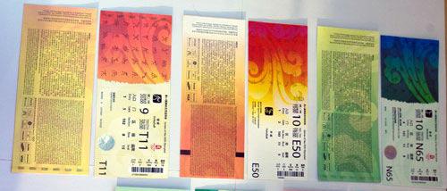EFIJetrion为北京奥运印刷万张门票