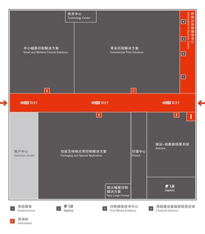 ChinaPrint海德堡展区解决方案一览