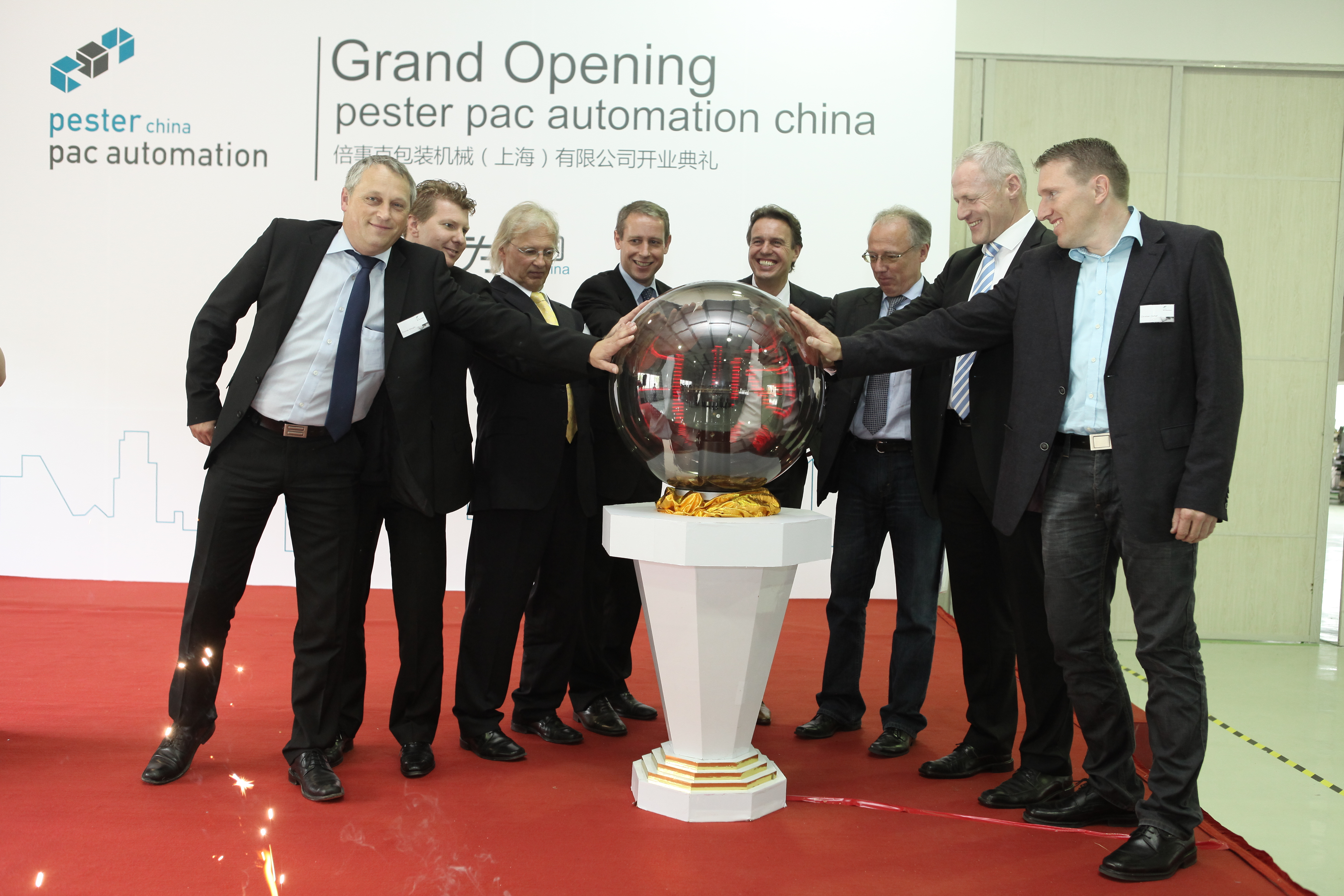 Pester建立中国工厂力推包装自动化
