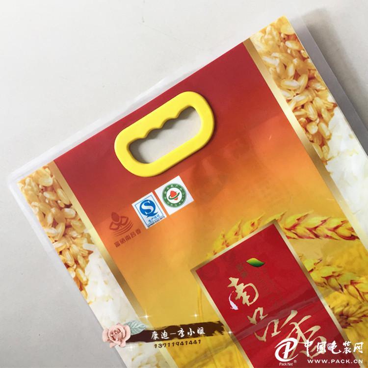 5KG 10斤五谷杂粮食品包装袋 加固手柄复合袋价格 中国供应商
